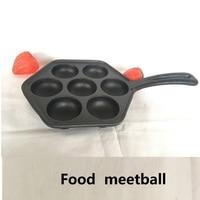 7 hole pan Fish meatball Pot Cast Iron Uncoated Teppanyaki Egg Quail Cast iron Frying Pan Ball food Baking