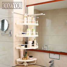 4 Tier Plasctic with Stainless Steel Pipe Corner Bathroom Shelves Standing Storage Shelf Trimming Holder Free Punching Rack