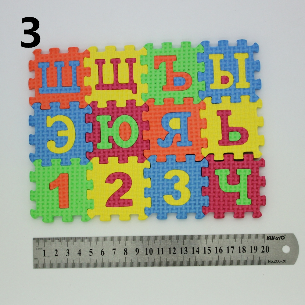 Russian-alphabet-letter-toys-Kids-baby-puzzle-mats-55-55MM-carpet-babies-33PCS-Russian-Language-foam-learning-toy-4