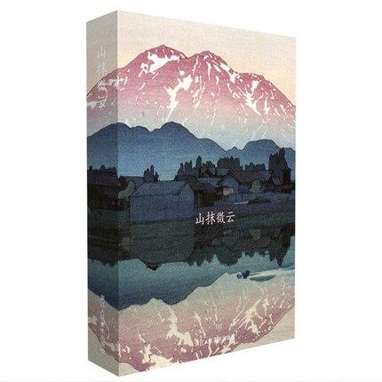 Art Postcard : Mountain Clouds Japanese Landscape Creative Postcard Birthday Gift