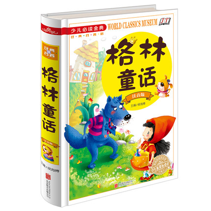 Grimm's Fairy Tales Mandarin Story Book For Kids Children Learn Chinese Pin Yin Pinyin Hanzi 4 books set chinese characters book and puzzle book for kids with pictures chinese children s book for children