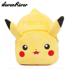 Pikachu Kids Plush Toy Backpack Lovely Child School bags For Boys Girl Cute Animal Backpack Child