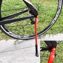 Регулируемая велосипедная стойка для парковки MTB велосипедная подставка для ног велосипедная стойка для парковки аксессуары для горного велосипеда