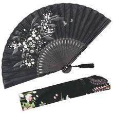 METABLE 1PCS Grassflowers Hand Held Folding Fans - With a Fabric Sleeve for Gifts Chinese and Japan Vintage Retro Style (Black)