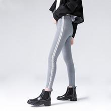 Women Slim Waist Elastic Sports Leggings