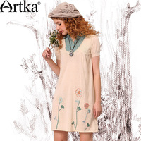 Artka Women S Work Style Small Fresh Handmade Crochet Summer Turn Down Collar Loose Short Sleeve