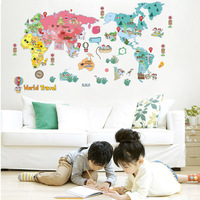 Fun World Map Bedroom Living Room Video Wall Stickers Wall Decoration Wall Painting Stickers CC 045