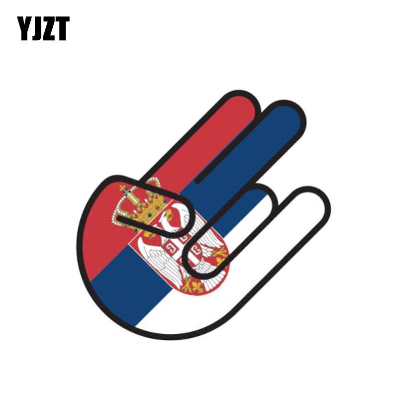 YJZT 9.4CM*14.2CM Funny Serbia Shocker Flag Car Sticker Motorcycle PVC Decal 6-0975