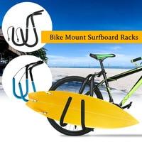 Bike Surfboard Rack Bicycle Surfing Board Carrier Mount to Seat Posts Accessories Water Sports Boat Kayak Canoe Surfboard Rack