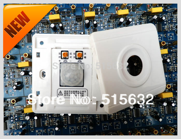 New Improved Version PIR Light Switch Sensor Body Moving Detector Motion Sensing Lighting Switching