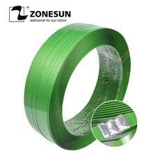 ZONEUN1608 зеленый цвет черный цвет ПЭТ обвязка полиэстер обвязка ПЭТ лента