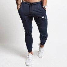 Men Football Running Pants Breathable Training Pants Sports Cycling Fitness Hiking Tennis Basketball Jogging Sweatpants
