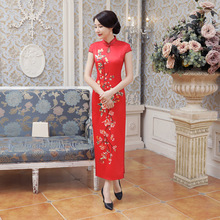 Traditional Chinese Long Dress Womens Red Satin Cheongsam Sz S to 3XL
