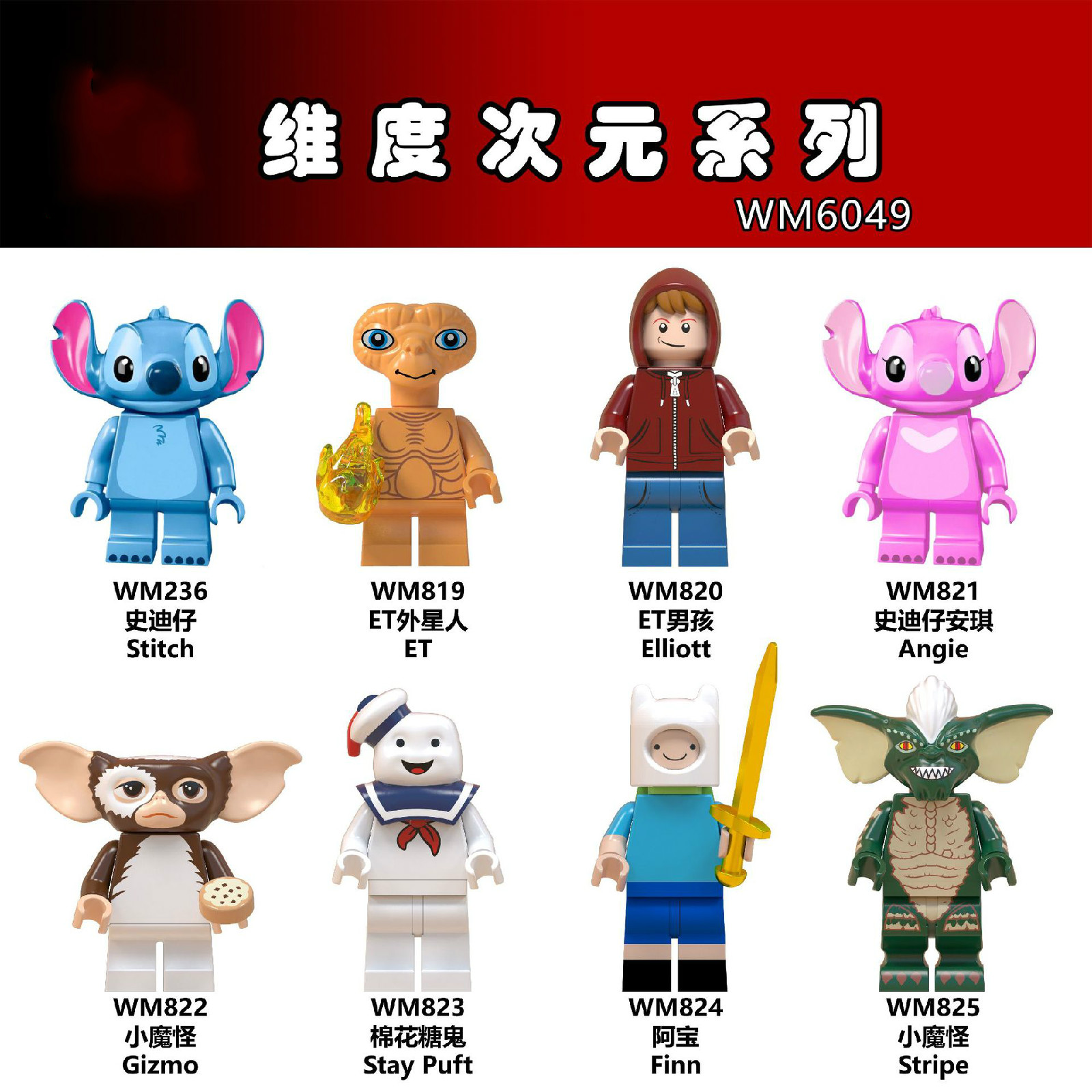 Cartoon Figures Gremlins Stripe Gizmo Stitch Alien Angie Stay Puft Friends Model Building Blocks Toys For Children Gift