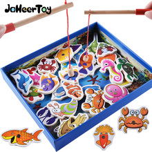 JaheerToy Magnetic Fishing Game Educational Children's Wooden Toys Birthday Christmas Gift Toy for Children baby educational toys thick magnetic wooden fishing pole game for kids 9pcs ocean fish fun jigsaw board birthday christmas gift