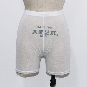 High Waist  See Through Neon Mesh Swim Shorts Cover Up 5