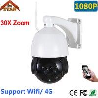 Stardot 1080 P PTZ Камера Открытый Wi Fi Onvif 30x зум Мини Скорость купол Камера H.264 ИК P2P CCTV IP Security Камера