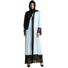 Babalet Womens' Elegant Modest Muslim Islamic Dubai Jilbab Long Sleeve Full Length Lace Hem Open Front Abaya Dress with Belt EID