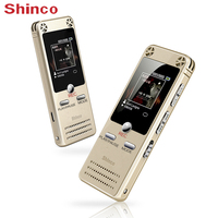 Shinco RV12 32G HIFI Lossless Real HD Recording Pen Professional Remote Noise Reduction 1 5 Inches
