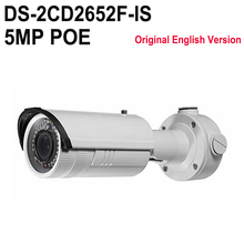 Hikvision English Version Full HD 5MP Bullet IP Camera Outdoor DS-2CD2652F-IS replace DS-2CD2642FWD-IS 2.8-12mm Varifocal Lens