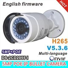 2016 infrared gun waterproof network camera DS-2CD2055-I 5MP IR ip camera support POE