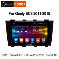 Ownice C500+ G10 Android 8.1 For Geely Emgrand EC8 2011 2015 Octa Core Car Tablet PC DVD Player GPS Navi map Radio 4G aux mic