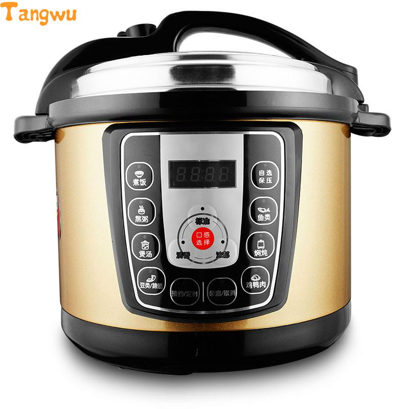 Free shipping 5L  multifunctional household 5 liters special authentic Electric Pressure Cookers free shipping split hot pot household multipurpose 4l multi cookers