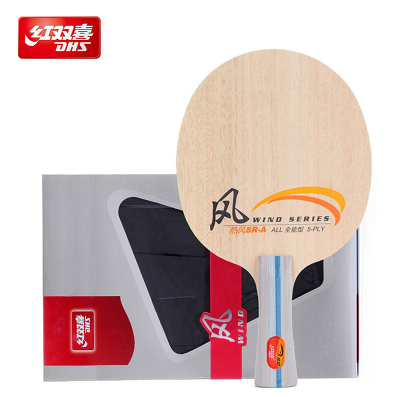 DHS SIROCCO Table Tennis Blade Allround 5 PLY Pure Wood For Beginners Rackets Ping Pong Bat Paddle