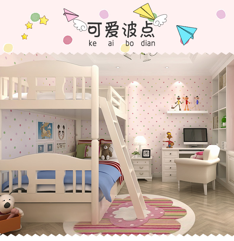 Papel De Parede Wallpaper Kids For Bedding Room Dots Pattern, Boys And Girls Pink, Gray, Green, Non-woven Wall Paper Home Decor beibehang non woven wallpaper rolls pink love stripes printed wall paper design for little girls room minimalist home decoration