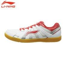 Ning li теннис настольный тренажерный зал дышащий кроссовки бренд белый обувь