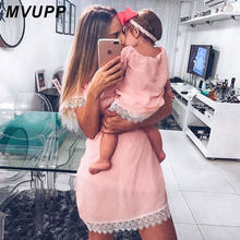 8892db614 MVUPP mother daughter dresses Solid Fashion for mommy and me clothes family  look mom baby elegant dress matching outfits summer