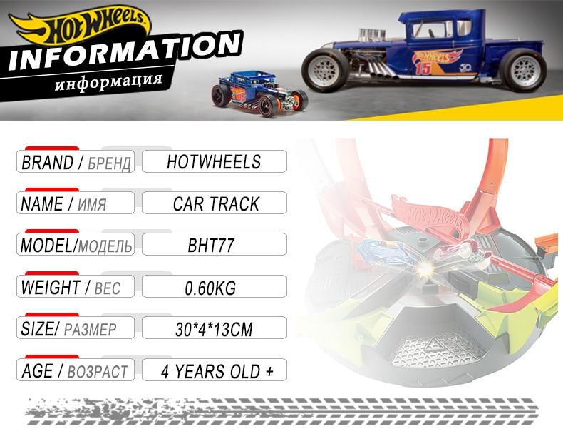 Track Builder3