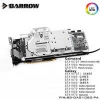Barrow GPU Water Block For GALAX GTX1080/1070/1060 Gamer GAINWARD BS GAG1080 PA