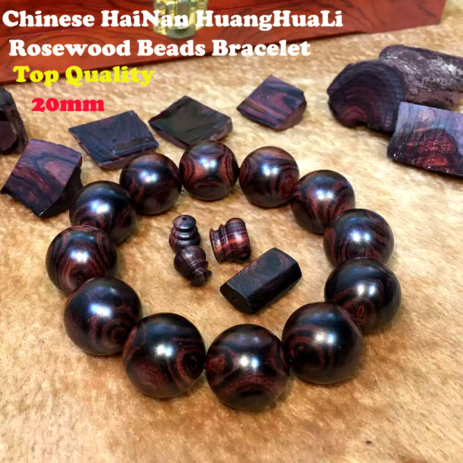 20mm Top quality chinese Hainan huanghuali beads bracelet men love charm Christmas gifts luxury wood bangles jewelry collection
