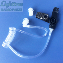 10X Coil Acoustic Tube With Clip For Two Way Radio Surveillance Kit Replacement Parts