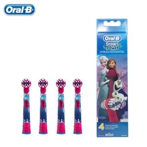 Image 1 - Têtes de brosse à dents pour enfants de remplacement congelées pour brosse à dents électrique Oral B EB10 4 tête de brosse de soin Oral 4 pièces