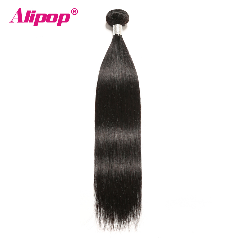 Remy Hair Perui Straight Hair 100% -os emberi hajcsomagok - Emberi haj (fekete)