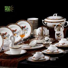 Jingdezhen tableware tableware bowl bone European microwave ceramic disc bowl set wedding gifts
