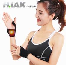 цена на Free shipping thumb wrapped self-heating wristband Tourmaline warm middle-aged universal wristband