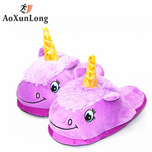 2017 New four Color Unicorn Women's Slippers Autumn Winter Warm Indoor Lovely Unicornio Unisex Slippers Size 35-42 Women's Slippers