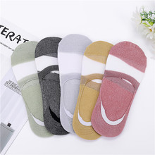 Invisible 5 pairs  Short Woman Sweat summer comfortable cotton bamboo girl womens boat socks ankle low female invisible