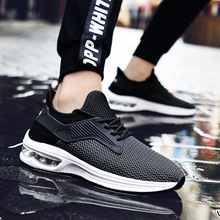 Men's sneakers shallow mouth shock absorbing breathable men's running shoes lightweight wear-resistant mesh casual shoes цена