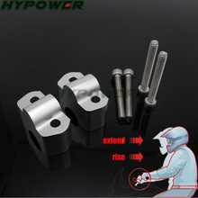 for BMW G310GS G310R G 310 2017 2018CNC Motorcycle Modified Handlebar Handle bar  Height up Adapters for bmw g310gs g310r g 310 2017 2018cnc motorcycle modified handlebar handle bar height up adapters