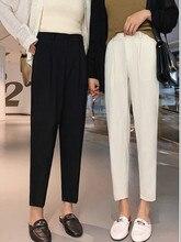 Лучший!  JUJULAND женские брюки лодыжки случайные эластичные талии брюки двух видов толщины гарем свободные