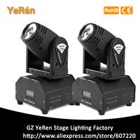 (2 pieces/lot) Mini LED Beam Moving Head Party Light Quad color DJ Light voice active DMX Auto run