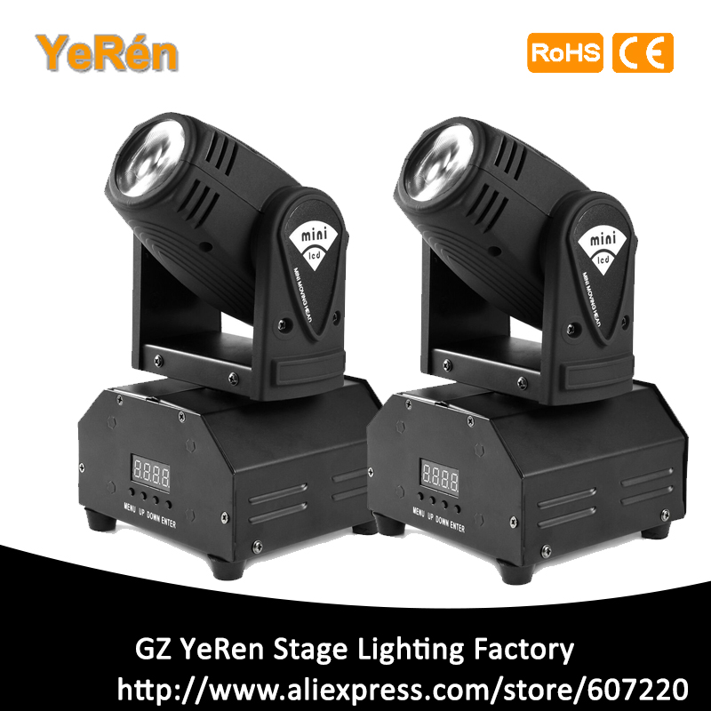 (2 pieces/lot) Mini LED Beam Moving Head Party Light Quad color DJ Light voice active DM ...
