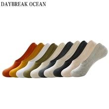 10 пар разноцветных повседневных модных хлопчатобумажные мужские носки тапочки до лодыжки силиконовые незаметные короткие носки для мальчиков на весну и лето