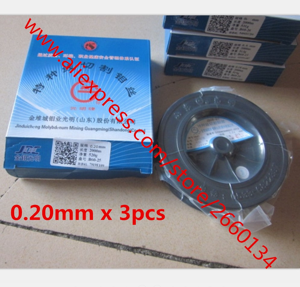 3pcs Molybdenum Wire 0 20mm Molybdenum Wire For High Speed EDM Wire cutting accessories 0 2mm