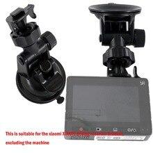 YI Dash камера держатель Автомобильный видеорегистратор/Автомобильный видеорегистратор Камера лобовое стекло и приборная панель всасывающий держатель