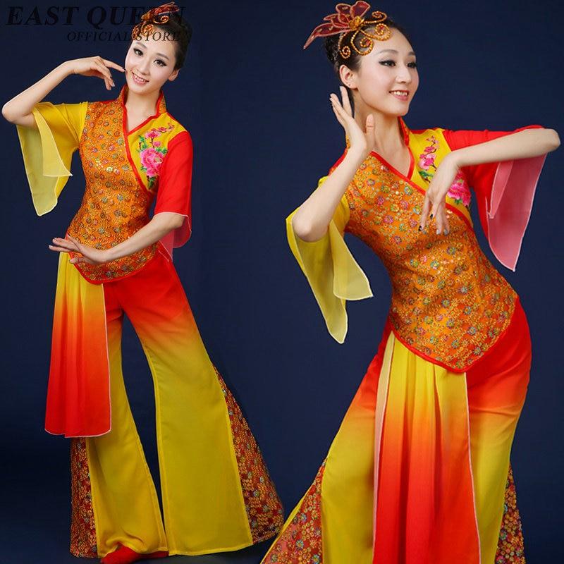 Oriental dance costumes chinese folk dance women chinese ancient costume elegant ladies ...